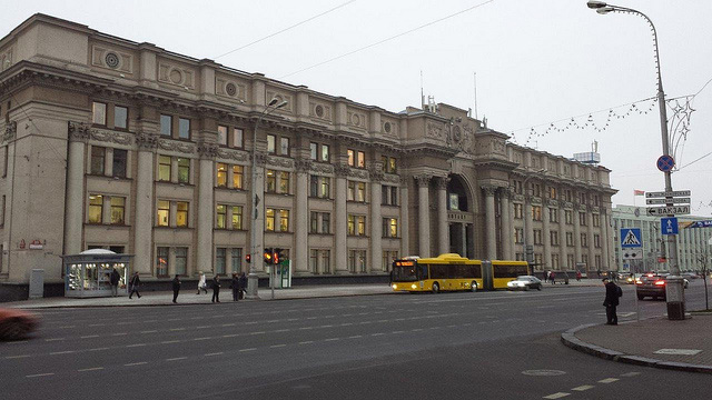 Minsk Central Post Office
