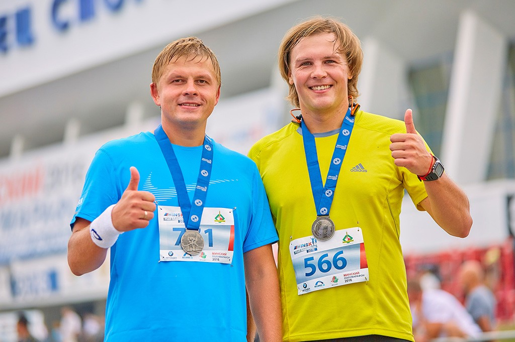 IBA Group Employees Successfully Run Minsk Half Marathon