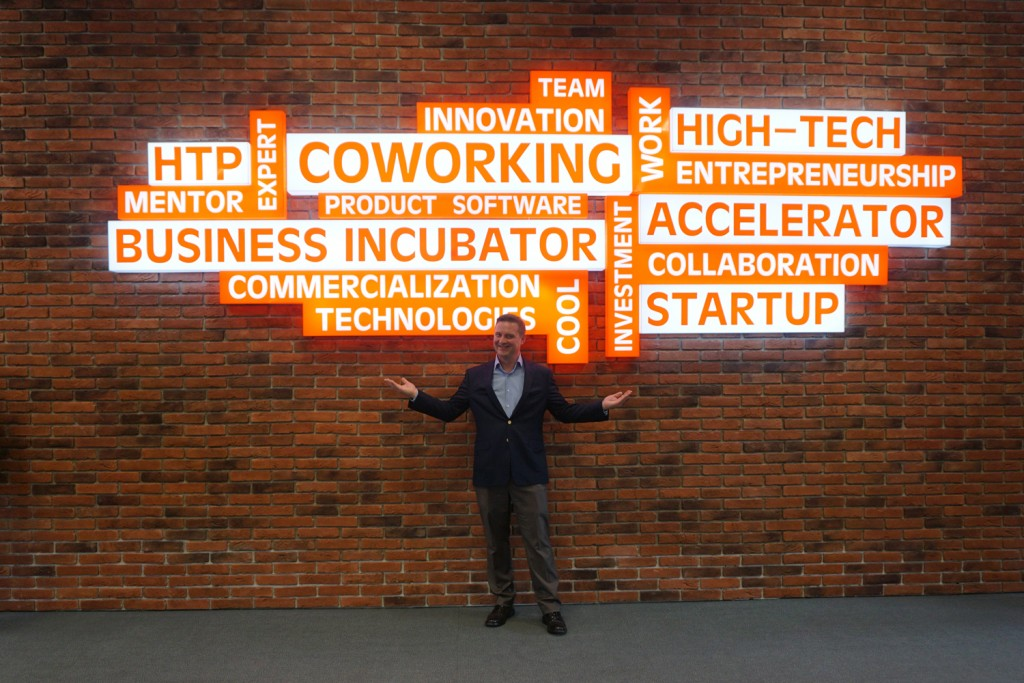 Peter Ryan visits High-Tech Park