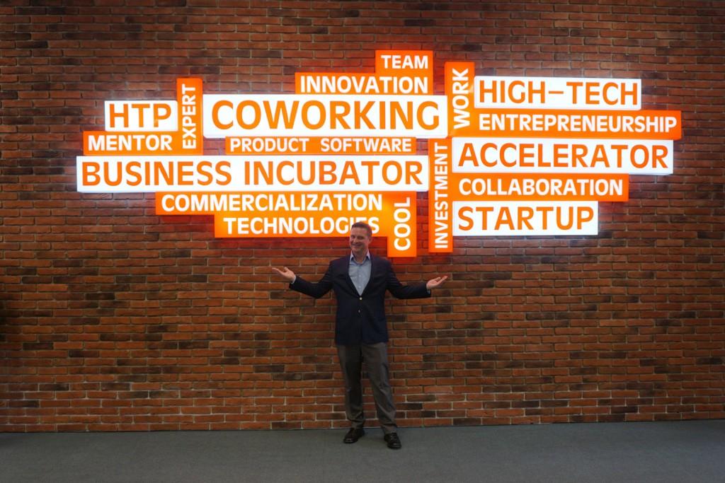 Peter Ryan visits High-Tech Park